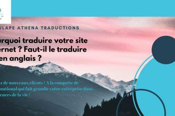 Traduire son site web dans d'autres langues que l'anglais