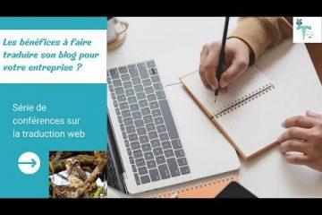 Les bénéfices à faire traduire son blog son blog pour votre entreprise ?